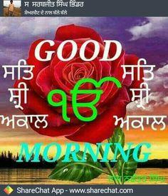 396 Best Good Morning Images Buen Dia Bonjour Dil Se