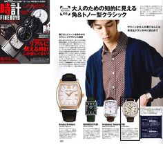 F901-SWR http://tokyo-watchstyle.jp/brand/fhb/f901-swr.html