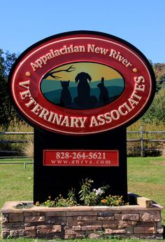 Sign at Entrance Drive for Appalachian New River Veterinary Associates, 218 Wilson Drive, Boone, NC 28607, Telephone: 828/264-5621