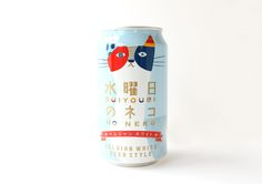 japan's cutest beer (tokyo) #travelcolorfully