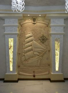 """The Ship""  wall art"