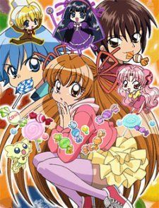 """Save me! Lollipop, Nina, a girl who dreams of finding her prince to protect her.  Two sorcerers who come to her world to complete a magical test.  The objective of said test?  To retrieve an item called """"the crystal pearl."""" The problem?  Nina thought it was a piece of hard candy and ate it..."""