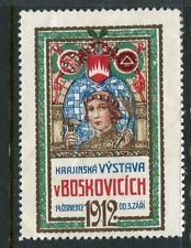 1912 Krajinska Vystava v Boskovicich Reklamemarke Poster Stamp