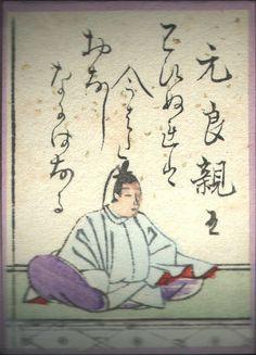 20.わびぬれば いまはたおなじ 難波なる 身をつくしても あはむとぞ思ふ わびぬれば いまはたおなじ なにはなる みをつくしても あはむとぞおもふ Wabimureba imawataonaji nahanaru miwotsukushitemo awantozoomou 元良親王 もとよししんのう Motoyoshi shinnou Asia, Japan, Nihon, Drawings, Korea, Painting, Google Search, Home Decor, Decoration Home