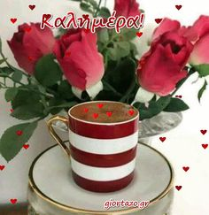 Καλημέρα Κινούμενες Εικόνες giortazo Coffee Vs Tea, Coffee Love, Coffee Art, Good Morning Coffee, Moscow Mule Mugs, Picture Frames, Merry Christmas, Happy Birthday, Drinks