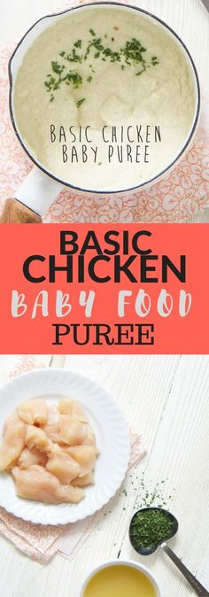This homemade Basic Chicken Baby Puree is a great pure to add to your baby's favorite puree for extra protein and flavor!