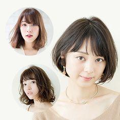 骨格からあなたに一番似合う小顔ヘア、教えます! パーソナル小顔ヘア診断 | マキアオンライン(MAQUIA ONLINE) Make Up, Hair, Makeup, Beauty Makeup, Bronzer Makeup, Strengthen Hair
