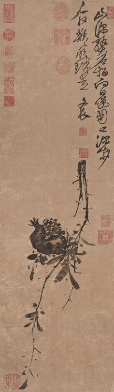 Pomegranate (榴實圖)Xu Wei (徐渭, 1521-1593), Ming Dynasty (1368-1644)Hanging scroll, ink on paper, 91.4 x 26.6 cm, National PalaceMuseum, Taipei
