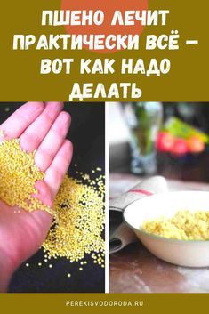 Different Recipes, Health Remedies, Health Benefits, Diabetes, Food And Drink, Health Fitness, Healthy Recipes, Vegetables, Cooking