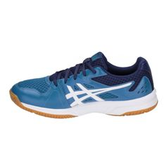 13 Best ASICS Volleyball Shoes images | Asics volleyball
