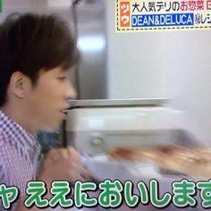 伝説の猫回キタ 〜死〜 #村上信五