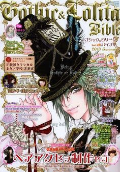 New issue of Gothic & Lolita Bible!