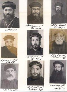 Anthony The Great, Church History, Orthodox Christianity, Egypt, Baseball Cards, Education, Ava, Saints, Portraits