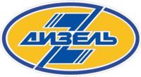 Russia VHL League Dizel Penza team - Google Search