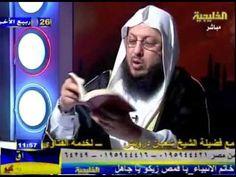 الشيخ الذغبى