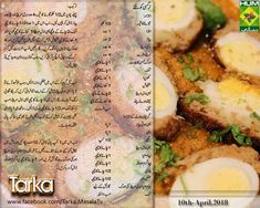 Muffin Recipes, Bread Recipes, Cooking Recipes, Keema Recipes, Main Course Dishes, Pakistani Recipes, Baked Chicken Wings, Mehndi Images, Venison