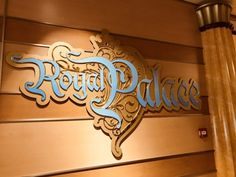 A Photo Tour of Royal Palace Restaurant on the Disney Dream – World Of Walt