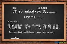 Chinese grammar points - Can you make a sentence using this pattern? #chinese #mandarin #grammar #chinesegrammar #language