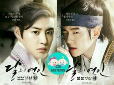 Begining Of The End[Chanbaek] - Bölüm Admittedly,Sex and Love [M] Exo Chanbaek, Exo Chanyeol, Sex And Love