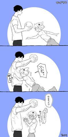 Actually so Kageyama - save the volleyball Haikyuu Kageyama, Haikyuu Funny, Haikyuu Fanart, Kuroo, Haikyuu Anime, Anime Chibi, Manga Anime, Hinata, Naruhina
