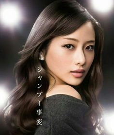 Satomi Ishihara saved by Connoisseur