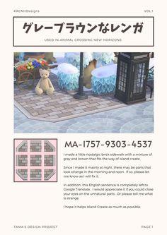 Animal Crossing Pc, Brick Sidewalk, Brick Path, Island Theme, Forest City, Grey Brick, Path Design, Motifs Animal, Brick Patterns