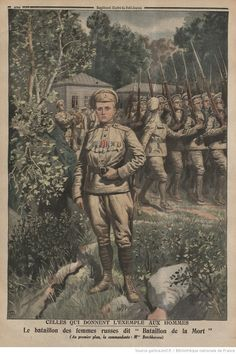 Battalion of Death Le Petit Journal Aug 12 1917 Bataillon de la Mort World War One, First World, Old World, British Soldier, Military Women, Norman Rockwell, Wwi, Illustrators, Old Things