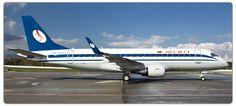 BELAVIA - Belarusian Airlines - Aircraft Fleet