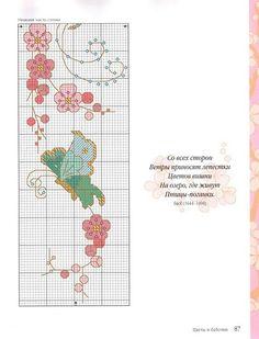 Esta cenefa de mariposas y flores en la foto la han usado para un colgador,aunque también quedaría genial para un mantel individual o...