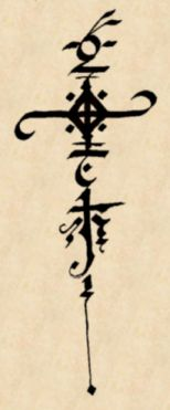 A sigil representing the pattern of the power of the essence of Water for use in spellwork. It brings forth the attributes of water; Flowing, stillness, patient timeless power, fluid motion, etc.