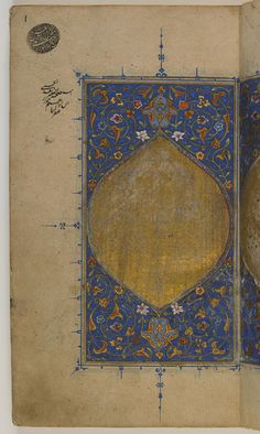 folio 2 recto: Sulwan al-muta' fi 'udwan al-atba' (Comfort of rulers when faced with the hostility of their followers) by Ibn Zafar (d.1170)  TYPE Manuscript HISTORICAL PERIOD(S) Safavid or Qajar period, 18th century? MEDIUM Ink, opaque watercolor and gold on paper DIMENSION(S) H x W: 21 x 31 cm (8 1/4 x 12 3/16 in) GEOGRAPHY Iran