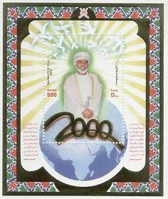 Oman : Year 2000 - Millennium SS MNH (Gold foil)