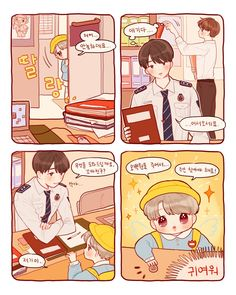 Omg someone made this, it's cute I'm dying<< Proud Kid Jimin: I found a lost coin. Here u go, mr. Police Officer