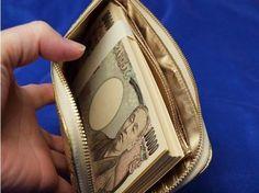 札束ギッシリなお財布