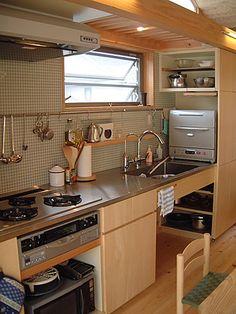 日野の家   テラバヤシ・セッケイ・ジムショ Kitchen World, New Kitchen, Restaurant Kitchen Design, Kitchen Ventilation, Industrial Kitchen Design, Japanese Kitchen, Kitchen Styling, House Rooms, Home Interior Design