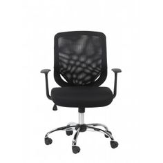 Atlantic Mesh Back Operator Chair ee667fa16c218