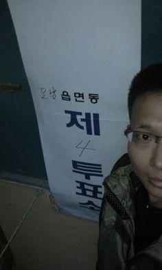 @ttori72 남양주 을 선거구 오남읍 4투표소.