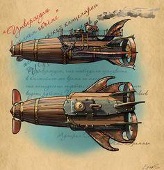 ArtStation - Submarin, Игорь Савченко
