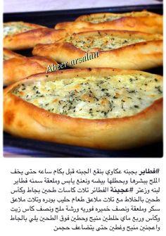 فطاير Easy Cooking, Cooking Recipes, Arabian Food, Ramadan Recipes, Lebanese Recipes, Mediterranean Recipes, International Recipes, Food Pictures, Food Hacks