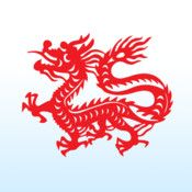 App name: Traditional Chinese papercut -- Dragon. Price: $1.99. Category: . Updated:  Feb 17, 2012. Current Version:  1.01. Size: 4.20 MB. Language: . Seller: . Requirements: Compatible with iPad.Requires iOS 4.3 or later.. Description: A dragon is a legendary creatu  re, typically with serpentine   or reptilian traits, that feat  ure in the myths of many cultu  res. There are two distinct  llip;  .