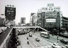 Taipei, 1970