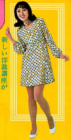 That's quite a print on that dress. Kinda makes my eyes hurt in a good way.