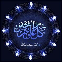 Vector arabic script ramadan greeting beautiful card 300 ramadan arabic design ramadan kareem httpcgvectors m4hsunfo
