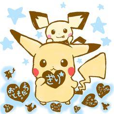 Pichu, Pikachu (by おがたちばな, Pixiv Id 2492802)