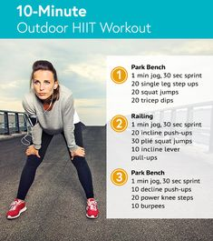 10-Minute Outdoor HIIT Workout #HIIT
