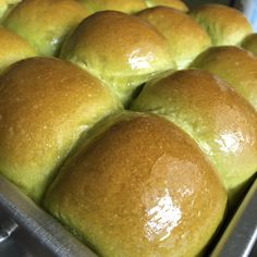 Pang Susi Savoury Meat Buns 餐包 Victoria Bakes Pinterest Bun Bread And