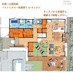 帰宅後家事を始めやすい、玄関からがスムーズな間取り。 | folk Floor Plans, How To Plan, Interior, Room, Instagram, Houses, Decor, Arquitetura, Ideas
