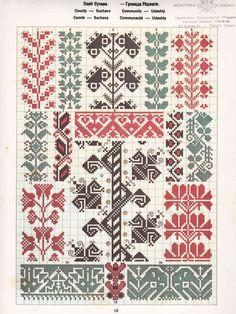 Ukrainian and Romanian embroidery of Bukovyna-Bucovina Folk Embroidery, Indian Embroidery, Hand Embroidery Designs, Embroidery Stitches, Embroidery Patterns, Knitting Charts, Knitting Patterns, Chain Stitch, Cross Stitch