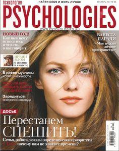 VANESSA PARADIS RUSSIA PSYCHOLOGIES DECEMBER 2011