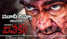 Vivekam Telugu Review Ratings